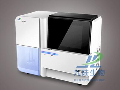 微量元素检测仪WJ-9600A