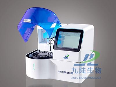全自动微量元素分析仪WJ-9600B