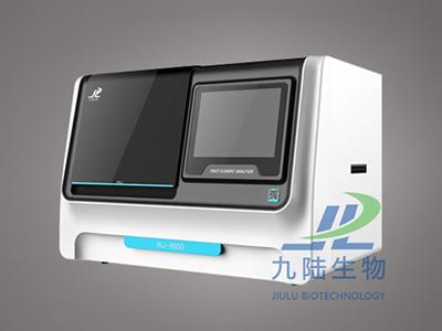 微量元素分析仪升级版WJ-9900