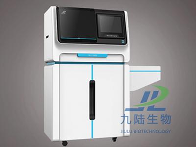 微量元素分析仪豪华版WJ-9600D
