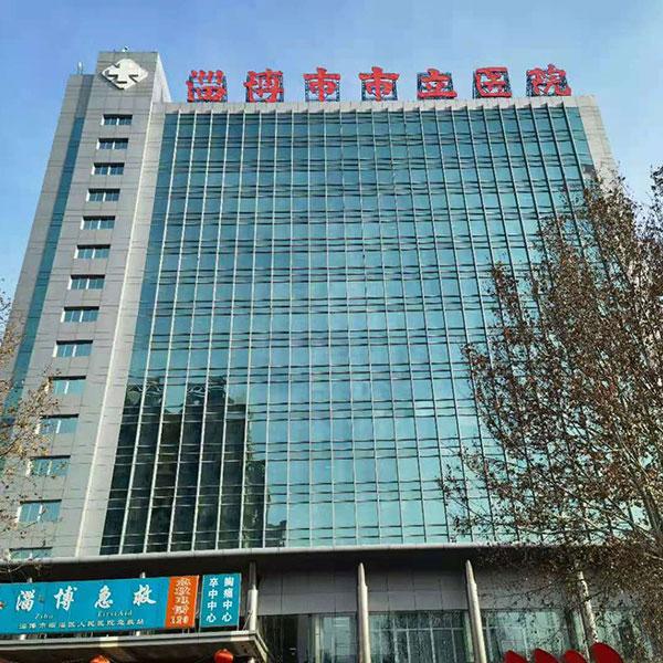 淄博市三甲医院采购九陆生物微量元素分析仪