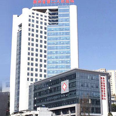 微量元素检测仪被贵州省第二人民医院采购
