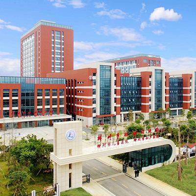 广西柳州客户采购九陆微量元素分析仪设备
