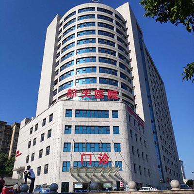 湖南三甲医院采购微量元素检测仪